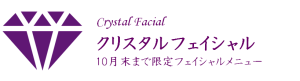 Crystal Facial Under Banner