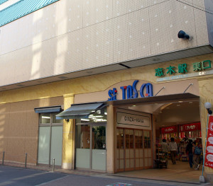 ワイズルーム 志木駅