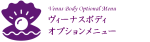 Venus Body Optional Menu Under Banner