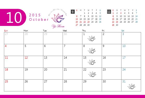 ワイズルーム 10月営業日