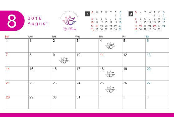 ワイズルーム 8月 営業日